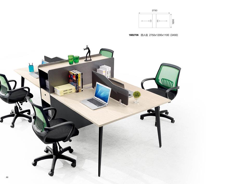 开放式职员办工桌HZZYZ-008
