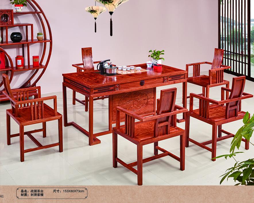 红木家具HZHM-007