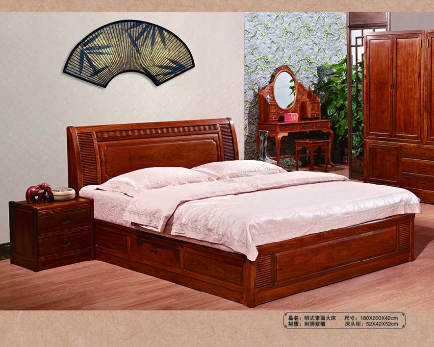 红木家具HZHM-012