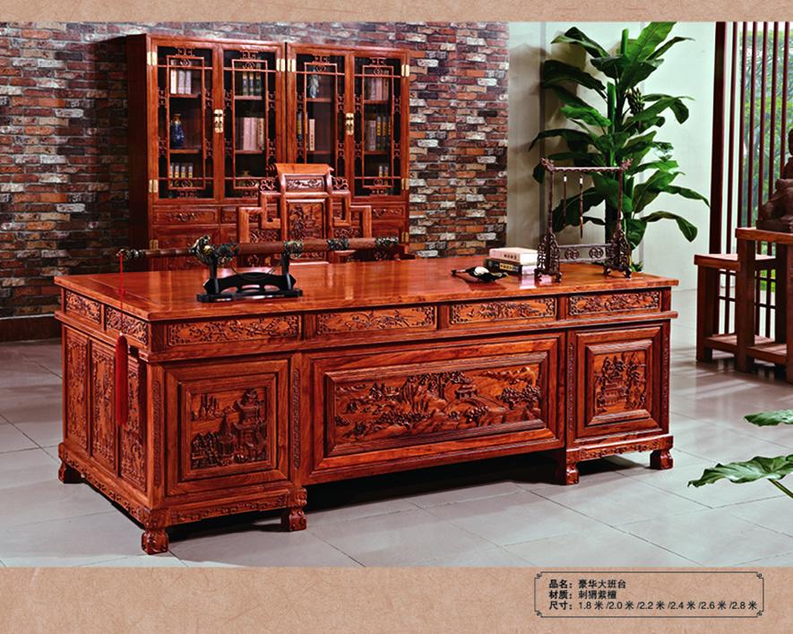 红木家具HZHM-010