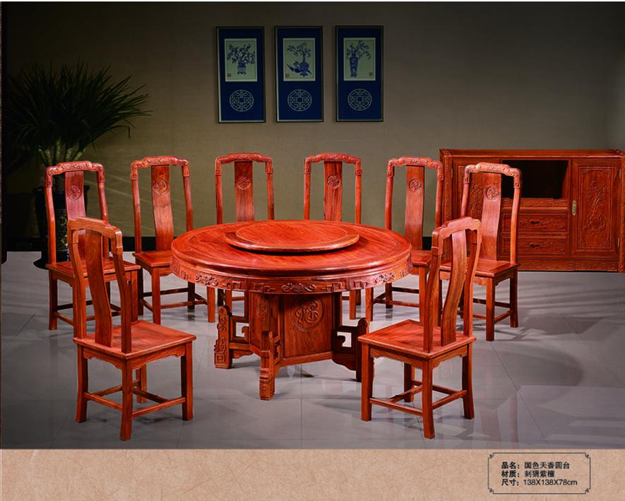 红木家具HZHM-008