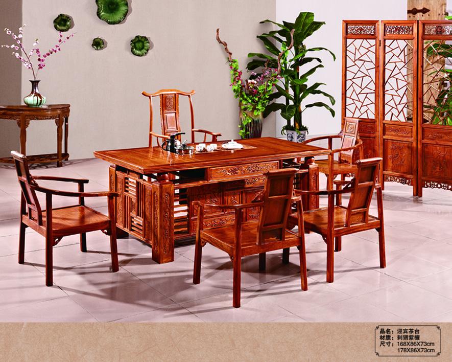 红木家具HZHM-004