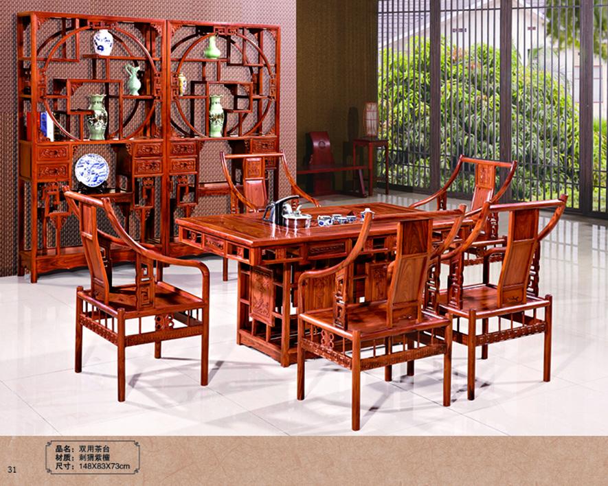 红木家具HZHM-005