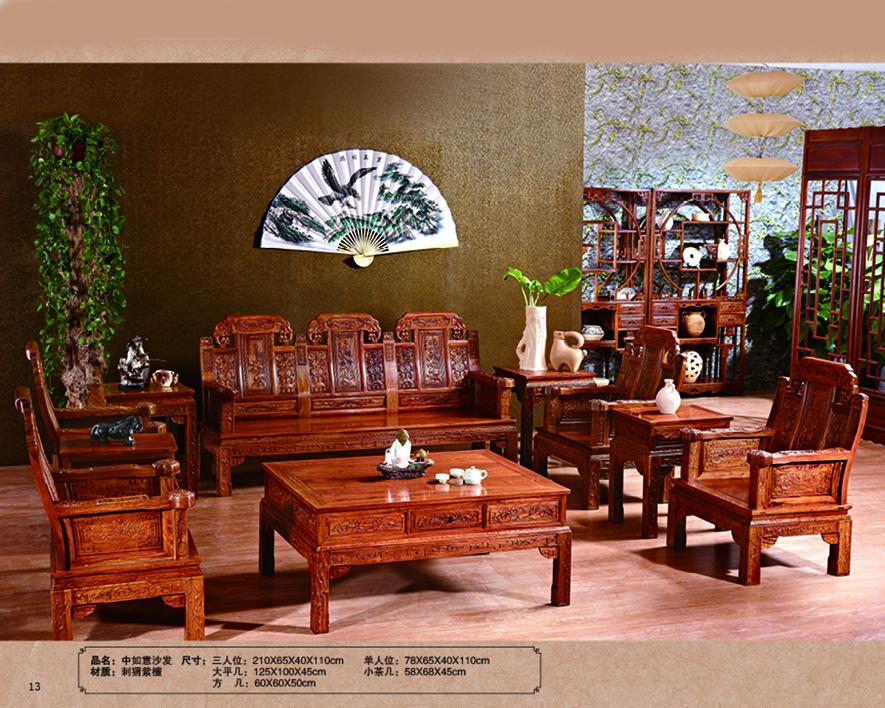 红木家具HZHM-002