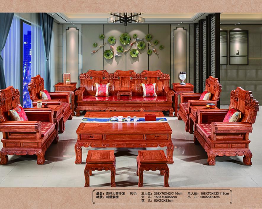红木家具HZHM-001