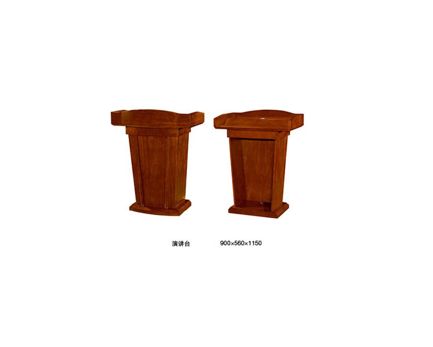 实木会议桌HZHYZ-SM019