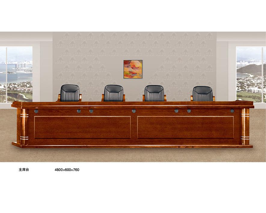 实木会议桌HZHYZ-SM015
