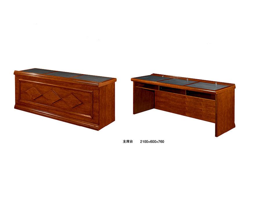 实木会议桌HZHYZ-SM011