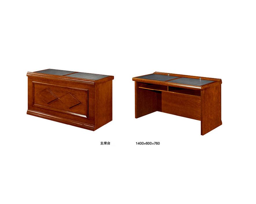 实木会议桌HZHYZ-SM010